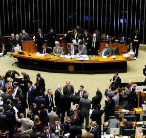 Sessão do Congresso para análise dos vetos durou mais de quatro horas