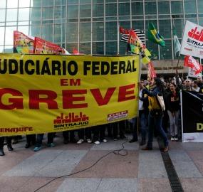 Proposta sobre a greve dos servidores públicos tramitará primeiro na Câmara