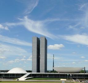 Comissão Mista de Orçamento do Congresso Nacional terá nova composição em 2016