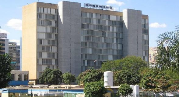 hospital_de_base_-_luis_dantas_-_wc_0