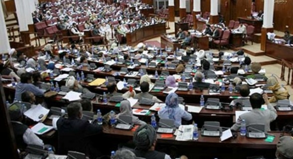 Afghanistan-Parliment