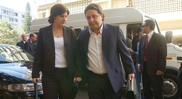 O casal foi preso na manhã desta quarta-feira (22), no Rio de Janeiro