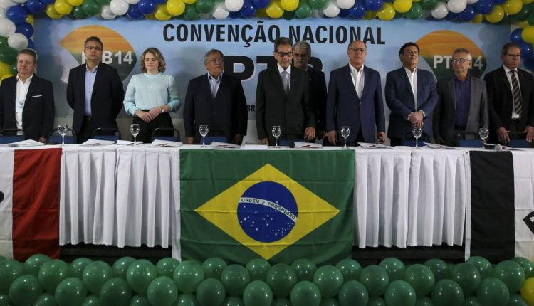 Alckmin e Roberto Jefferson selam aliança
