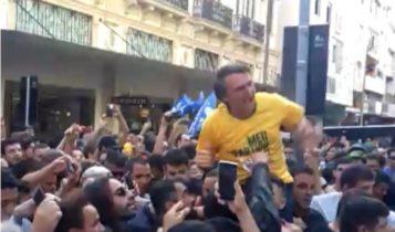 Bolsonaro sofre atentado